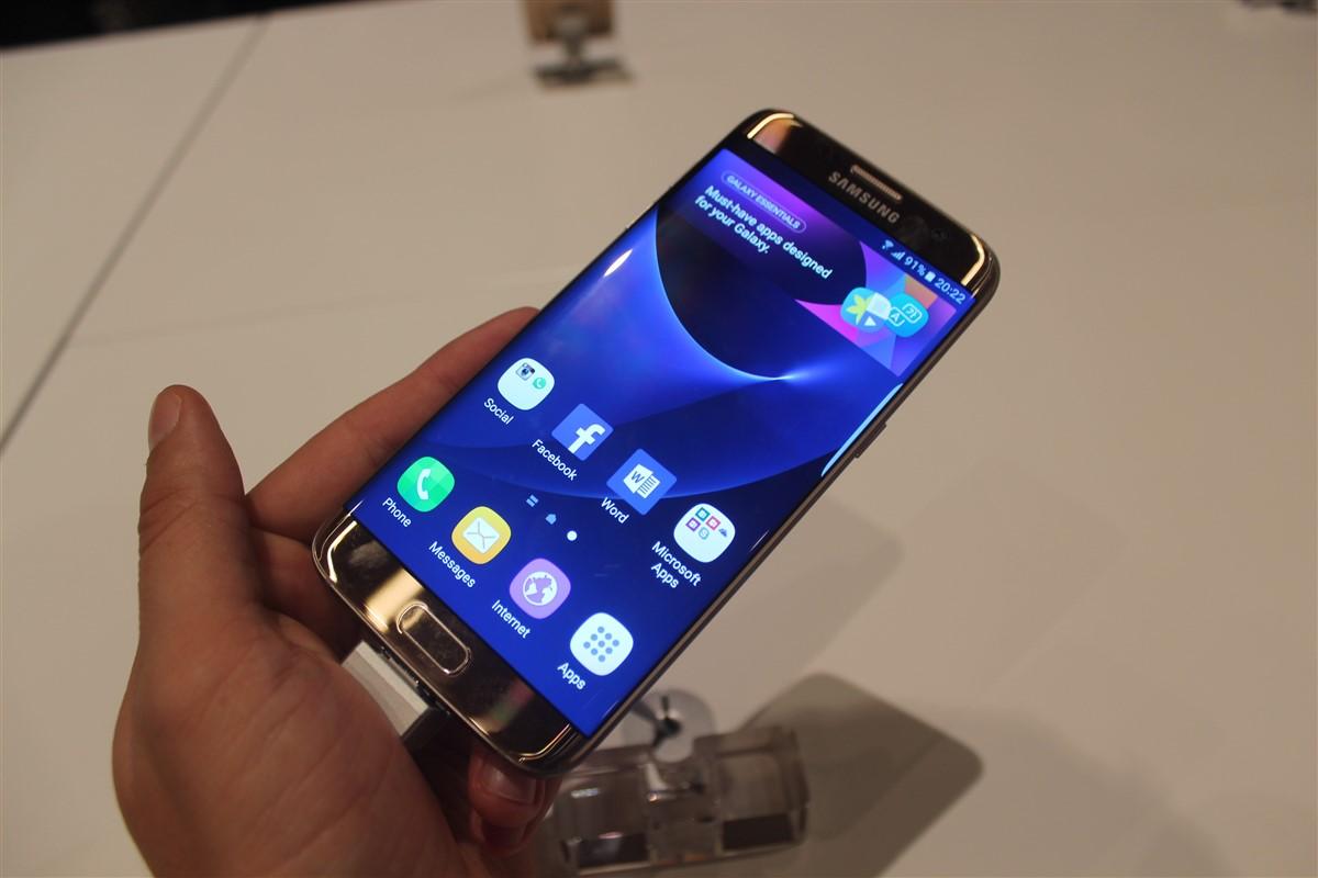 husa pentru Samsung Galaxy s7 Edge