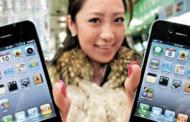 De unde iti poti cumpara un iPhone?