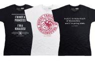 Cum alegeti tricouri personalizate de la magazinele online?